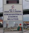 AHS melitis pinakida