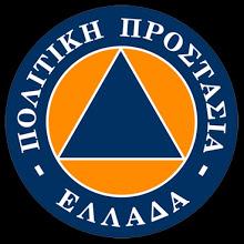 politiki_prostasia