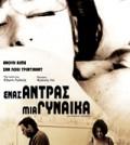 Poster_sm