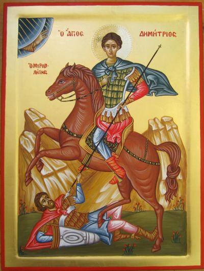 Αποτέλεσμα εικόνας για ο άγιος δημητριος