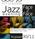 agora jazz evening