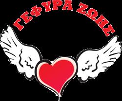 gefira_zois1