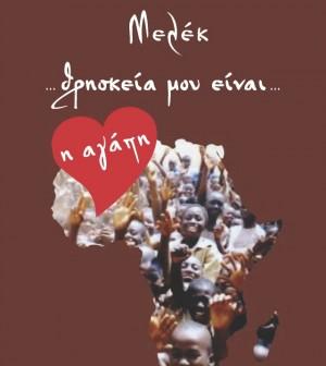 melek1