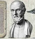 ippokratis-orkos-top__article