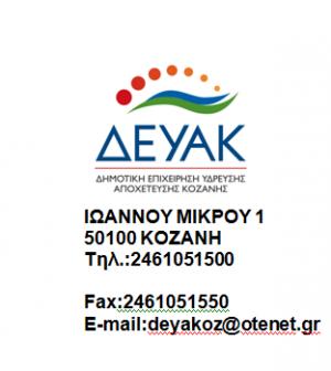 deyak1