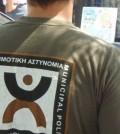 dimotiki_astynomia
