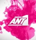 ant1_1_450_300