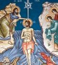 theofania