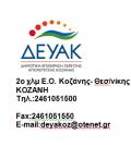 deyak_neo