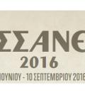LASSANEIA 2016_