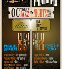 oct-jazz-fest